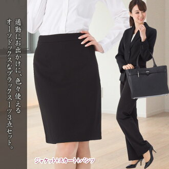 skirt suits for interviews
