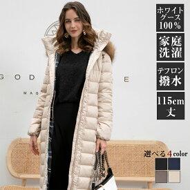 暖かい 軽い 寒冷地仕様 ダウンコート レディース グースダウン95% 超ロング ダウンジャケットダウン 大きいサイズ 9号11号13号 15号 17号 軽量 冬物 Super long down coat ladies extra large size