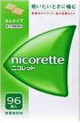 【第2類医薬品】ニコレット96個[禁煙補助剤]