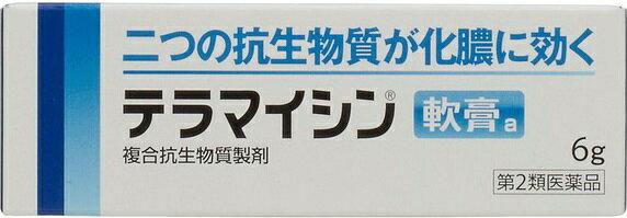 【第2類医薬品】テラマイシン軟膏a 6g[化膿性皮膚疾患用薬]