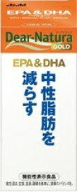 ディアナチュラゴールド EPA&DHA 15日分[ディアナチュラゴールド サプリ]