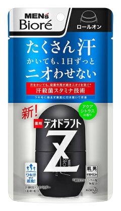 メンズビオレ薬用デオドラントZロールオンアクアシトラスの香り[男性用デオドラント]