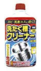カネヨ 洗たく槽クリーナー 550g[洗濯槽用洗剤]