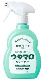 ウタマロ クリーナー[液体洗剤]