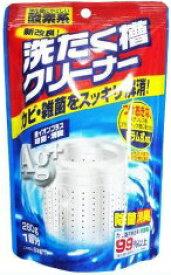 G&G Agプラス洗たく槽クリーナー 280g [洗濯槽用洗剤]