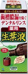 小林製薬 薬用 生葉液 330ml[液体歯磨き]