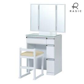 ドレッサー 鏡 メイク道具 三面鏡 コンパクト かわいい 鏡台 木製 化粧台 木製 スリム 引き出し ベッドルーム 椅子 白 JORNO 60 DRESSER-3 MENKYO (WH) インテリア おしゃれ 家具 送料無料 isseiki