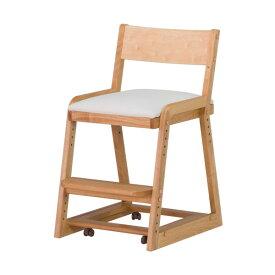学習椅子 椅子 キャスター ラバーウッド材 リビングチェア 北欧 リビング学習 シンプル 白 子供用 高さ調整 ダイニングチェア 勉強 デスクチェア 無垢材 木製 天然木 学習チェア COCORO-KD DESK CHAIR (NA-WH) おすすめ インテリア おしゃれ 家具 送料無料