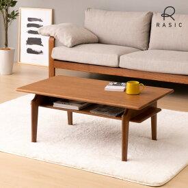 テーブル センターテーブル・ローテーブル A TEMPO LIVING TABLE 100 (OAK)インテリア おしゃれ 家具