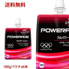 【日本全国送料無料】コカ・コーラ(コカコーラ)パワーエイドゼリー フルパワーショット(6本入)1ケース販売