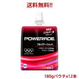 【日本全国送料無料】コカ・コーラ(コカコーラ)パワーエイドゼリー フルパワーショット(12本入)2ケース分販売