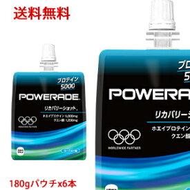 【日本全国送料無料】コカ・コーラ(コカコーラ)パワーエイドゼリー リカバリーショット(6本入)1ケース販売