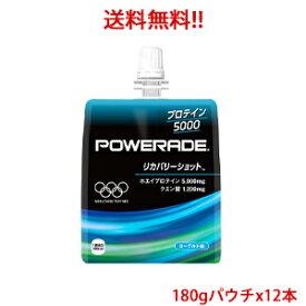 【日本全国送料無料】コカ・コーラ(コカコーラ)パワーエイドゼリー リカバリーショット(12本入)2ケース分販売