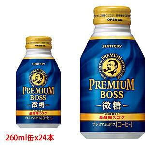 サントリー(SUNTORY)BOSS プレミアムボス 微糖 ボトル缶 260g×24本(1ケース)