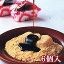 山梨・甲府の代表銘菓−桔梗信玄餅6個入【和菓子】【名産】 【お土産】 【桔梗屋】