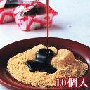 山梨・甲府の代表銘菓−桔梗信玄餅10個入【和菓子】【名産】 【お土産】 【桔梗屋】