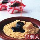 山梨の代表銘菓−桔梗信玄餅15個入