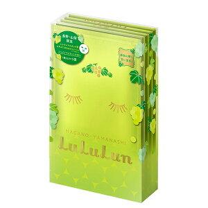 山梨・長野限定品 プレミアムルルルン(LuLuLun)フェイスマスク(シャインマスカットの香り)5枚入り(1枚入×5袋)1箱分