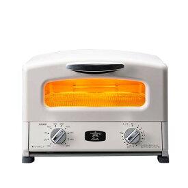 4枚焼 衝撃の美味しさ【トーストファンの必需品】アラジン トースター新グラファイト グリル&トースターAGT-G13A トースト グラタン ピザ窯 4枚焼き レシピブック付 高機能性トースター 高級トースター