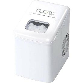 家庭用コンパクト高速製氷機 VS-ICE05 家庭用 製氷機 製氷器 氷メーカー VERSOS VSICE05 時短調理機 かき氷 アウトドア バーベキュー