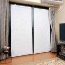 断熱シート 窓 遮光シート 幅80×高さ180/2枚組 節電エコ 遮光率約99.9% 断熱カーテン 遮光カーテン 省エネ 窓ガラス…