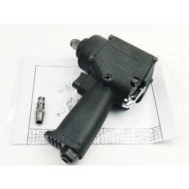【プロ仕様】1/2sq (12.7mm) エアーインパクトレンチ ツインハンマー 【1/4エアーカプラー付】