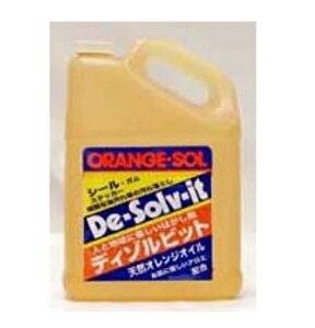 ディゾルビット De-Solv-it クリーナー 業務用 1ガロン
