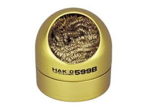 HAKKO 白光 はんだごて こて先クリーナー 599B-01