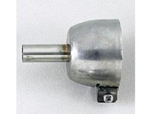 HAKKO 白光 ヒートガン ノズル シングル 11mm A1108