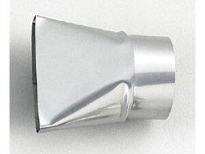 HAKKO 白光 ヒートガン ノズル ヘラ型 62mm A1110