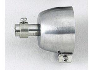 HAKKO 白光 ヒートガン ノズルホルダー A1111