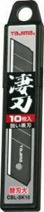 タジマ 替刃大 凄刃 黒(10枚入) CBL-SK10 カッターナイフ替え刃