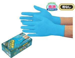 おたふく 極薄 ニトリル手袋 Mサイズ 100枚入り 合成ゴム手袋 粉なし 食品衛生法適合商品