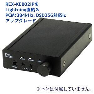 REX-KEB02iPイメージ