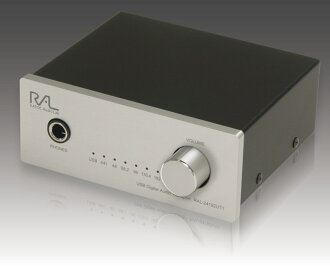 USB Audio Class 2数码音响运输RAL-24192UT1