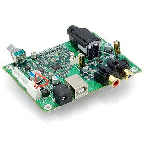 ハイレゾ・DSD音源に対応した、自作エキスパート向け上級kit