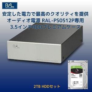 RAL-EC35U3P+1TBHDD
