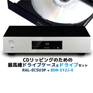 RAL-EC5U3P_BDR-S12J-X