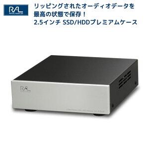 RAL-EC25U3P