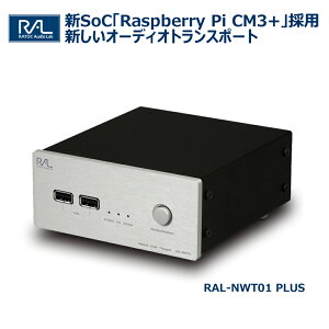 RAL-NWT01