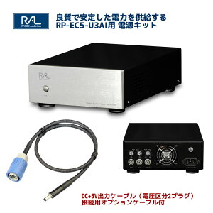 RAL-PS0512PとRP-PS05-2