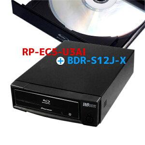 RP-EC5-U3AI_BDR-S12J-X