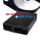 CDリッピング用制振強化 5インチ ドライブケース RP-EC5-U3AI&Pioneer製ドライブ「BDR-S12J-X」セット