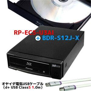 RP-EC5-U3AI_BDR-S12J-X_d+USBClassSrev.21.0m