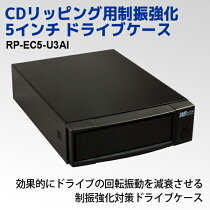 RP-EC5-U3AI