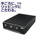 CDリッピング用制振強化 5インチ ドライブケース RP-EC5-U3AI&アルメディオ製ドライブ「DV-W5600S」セットRP-EC5-U3AIW56