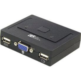 USB接続モデル (PC2台用) REX-230U パソコン自動切替器 KVMスイッチ CPU切替器