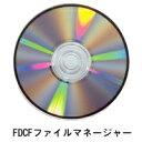 FDCFファイルマネージャー(CD-ROM) RSD-FDFM