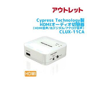 CLUX-11CA