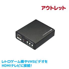 <アウトレット特価>4K対応 コンポジット/Sビデオ to HDMI アップスキャンコンバーター REX-AV2HD-4K HDMI 変換 RCA HDMI 変換 アナログ HDMI 変換 コンポジット